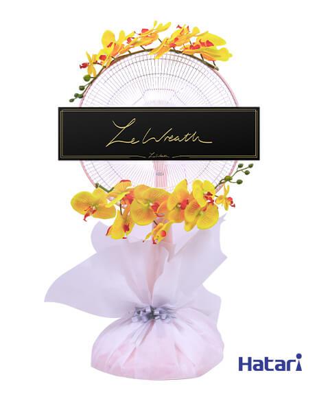 พวงหรีดพัดลมตกแต่งด้วยดอกไม้ประดิษฐ์ สีเหลืองอ่อน มองมุมไหนก็สวย