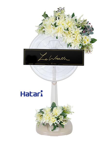 พวงหรีดพัดลมดอกไม้ดาเลีย สีขาว
