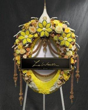 พวงหรีดดอกไม้สดเหมาะสมกับช่วงวัยและฐานะของผู้ล่วงลับ